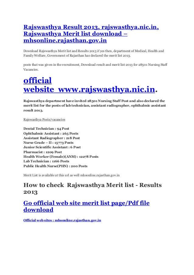 Rajswasthya Result 2013, rajswasthya.nic.in,Rajswasthya Merit list download –mhsonline.rajasthan.gov.inDownload Rajswasthy...