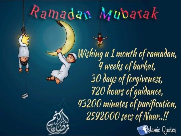 Make your wish ramadan best wishes ramadan best wishes m4hsunfo