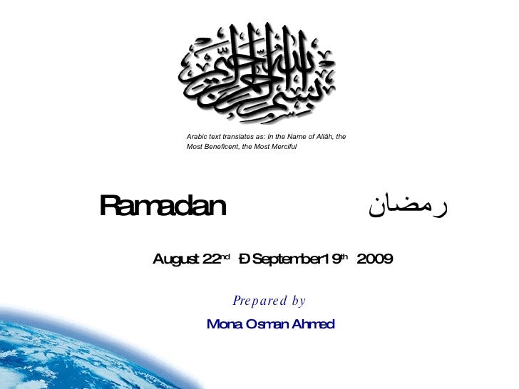 August 22 nd   – September19 th   2009 Ramadan     رمضان Arabic text translates as: In the Name of Allâh, the Most Benefic...