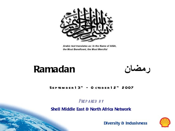 September 13 th   – October 12 th   2007 Ramadan     رمضان Arabic text translates as: In the Name of Allâh, the Most Benef...