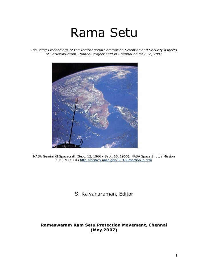Rama Setu Including Proceedings of the International Seminar on Scientific and Security aspects          of Setusamudram C...