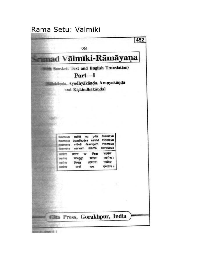 Rama Setu: Valmiki