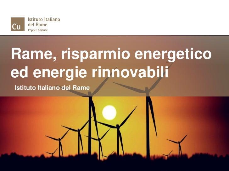 Rame e risparmio energetico