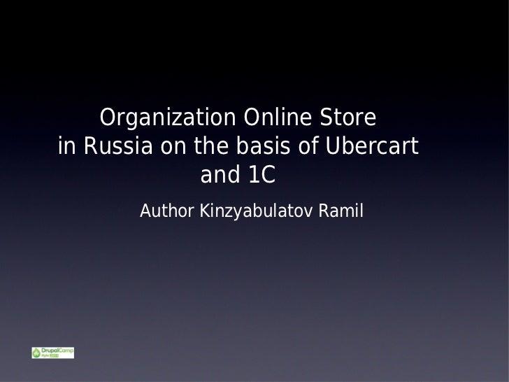 Organization Online Storein Russia on the basis of Ubercart              and 1C       Author Kinzyabulatov Ramil
