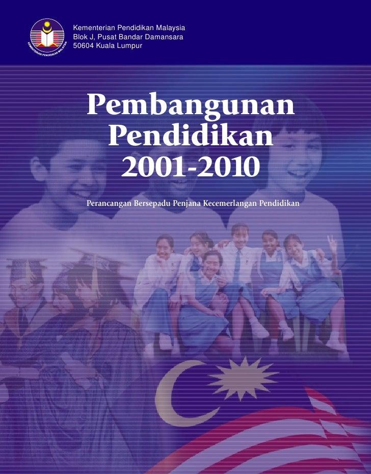 Rancangan Pembangunan Pendidikan 2001 2010