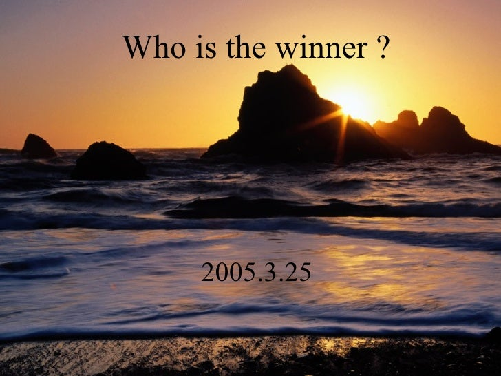 Who is the winner ? 2005.3.25