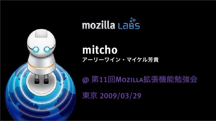 mitcho  @   11 Mozilla      2009/03/29