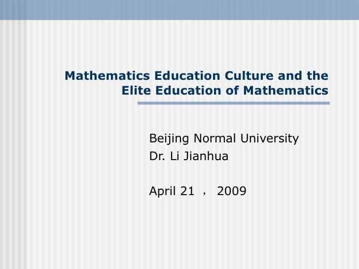 Mathematics Education Culture and the Elite Education of Mathematics Beijing Normal University  Dr. Li Jianhua April 21  ,...
