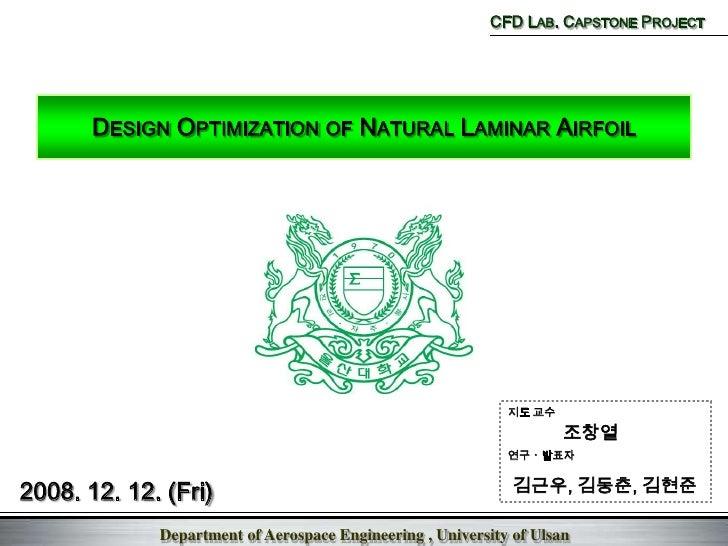 Design Optimization of Natural Laminar Airfoil<br />지도 교수<br />           조창열<br />연구ㆍ발표자<br /> 김근우, 김동춘, 김현준<br />2008. 1...