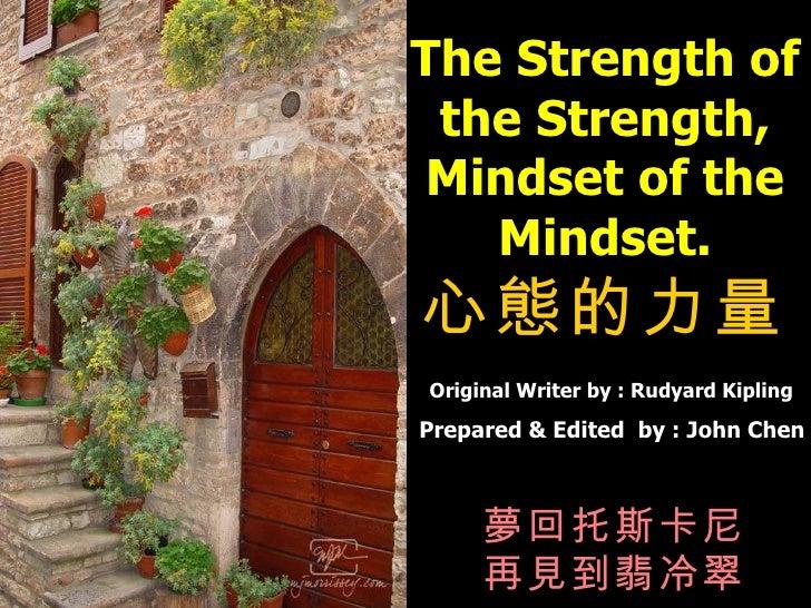 夢回托斯卡尼 再見到翡冷翠 Prepared & Edited  by : John Chen The Strength of the Strength, Mindset of the Mindset. 心態的力量 Original Write...