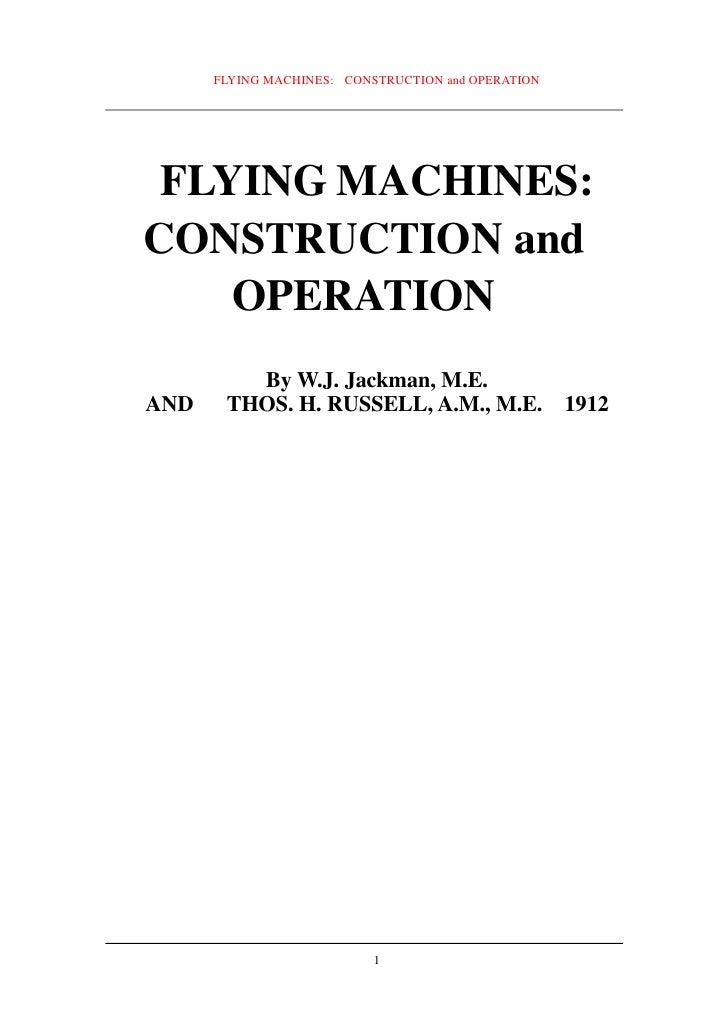 飞行器:结构和原理(英文版)