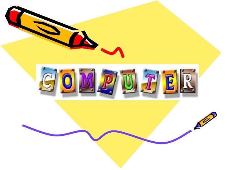 ประวัติคอมพิวเตอร์