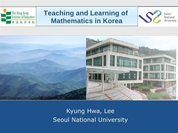 韓國數學教育的分享