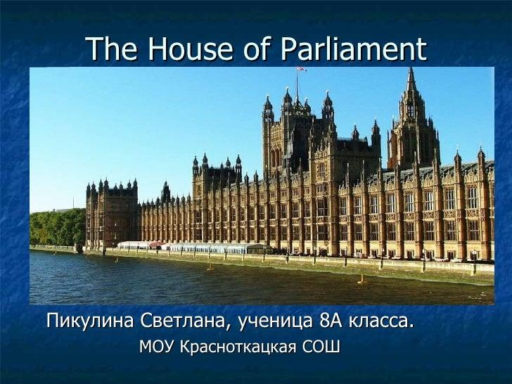 London_Parliament