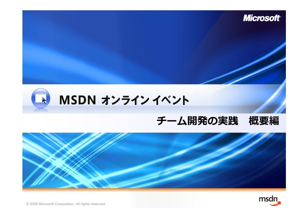 ?     © 2008 Microsoft Corporation. All rights reserved.