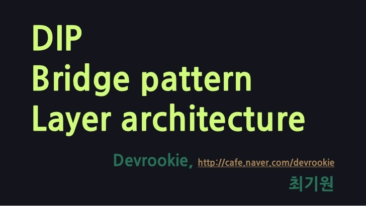 DIP Bridge pattern Layer architecture      Devrookie, http://cafe.naver.com/devrookie                                     ...