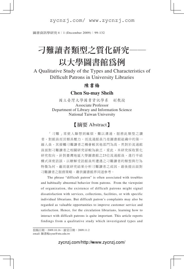 zycnzj.com/ www.zycnzj.com  圖書資訊學研究 4:1 (December 2009):99-132       刁難讀者類型之質化研究──      以大學圖書館為例 A Qualitative Study of th...