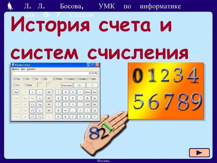 Systat 11