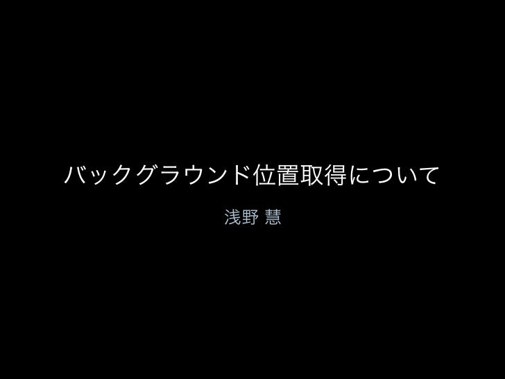 •             (                 )      •   id:ninjinkun     •   @ninjinkun •             Perl  •                  for iPho...