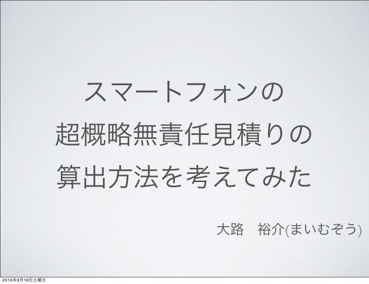 (   )   2010   9   18