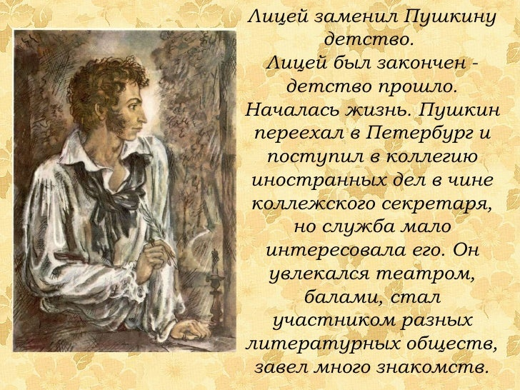 служба знакомств в пушкине