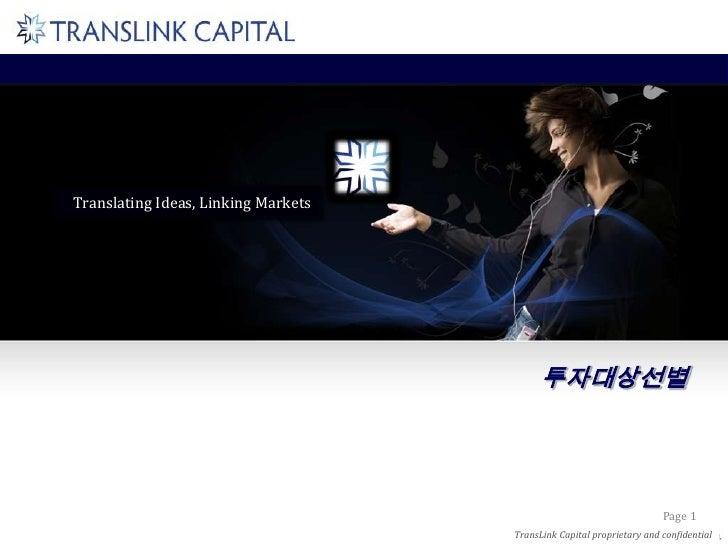 [박성빈]투자대상스타트업선별