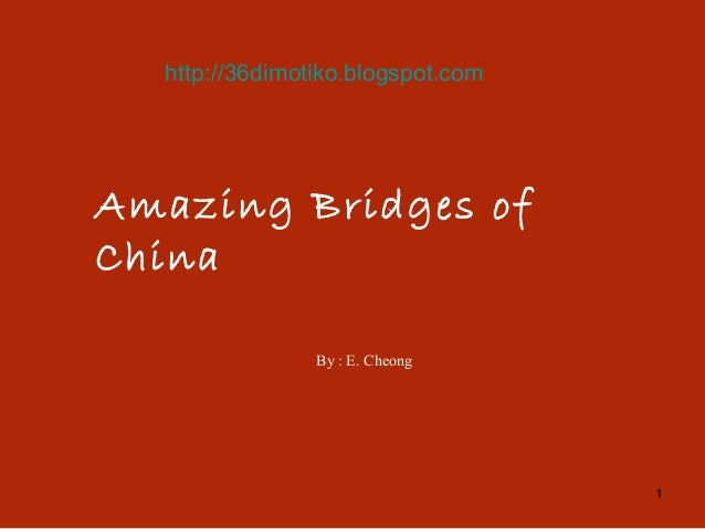 http://36dimotiko.blogspot.com 1 Amazing Bridges of China By : E. Cheong