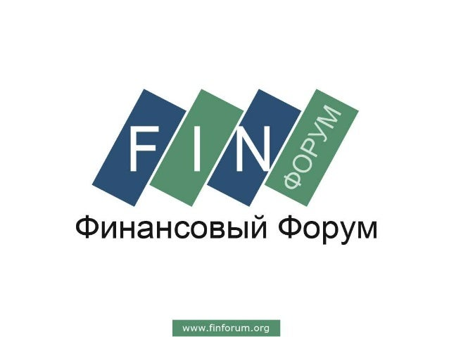 Наша миссия: Объективное и оперативное информирование населения о ситуации на рынке финансов Украины и мира Наши ценности:...