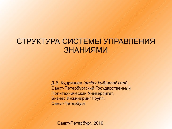 download Business Leadership and
