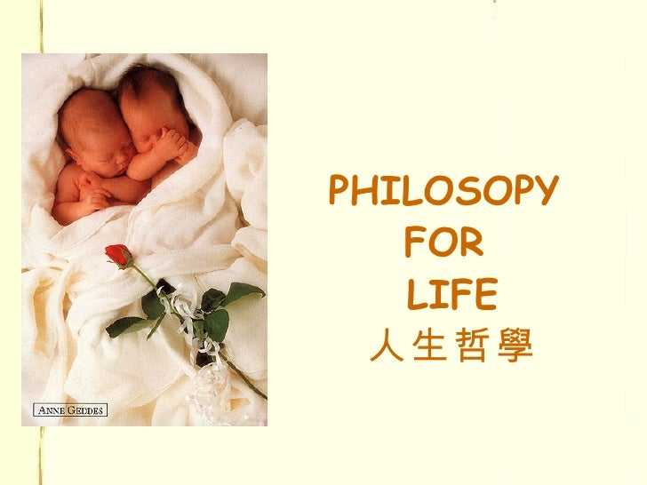 <ul><li>PHILOSOPY  </li></ul><ul><li>FOR  </li></ul><ul><li>LIFE </li></ul><ul><li>人生哲學 </li></ul>