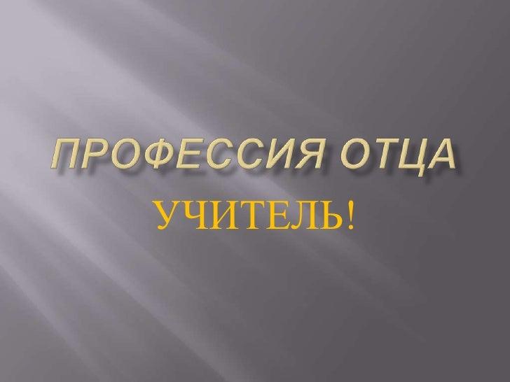 кузнецова в.ю.