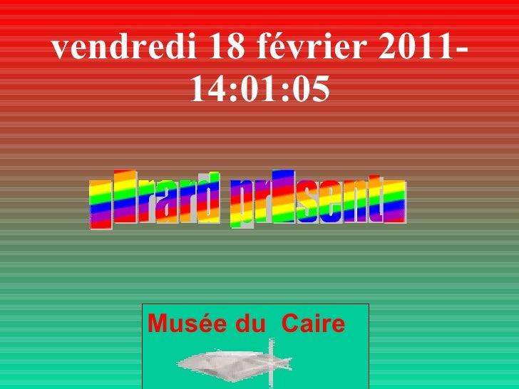 vendredi 18 février 2011 - 14:00:47 Musée du  Caire
