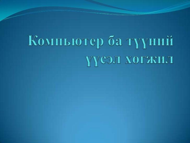 Random 110221011830-phpapp01