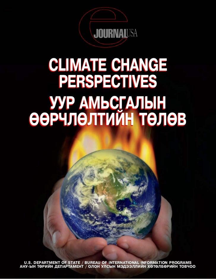 CLIMATE CHANGE      PERSPECTIVES     ÓÓÐ ÀÌÜÑÃÀËÛÍ   ªªÐ×˪ËÒÈÉÍ ÒªËªÂ  U.S. DEPARTMENT OF STATE / BUREAU OF INTERNATIONAL...