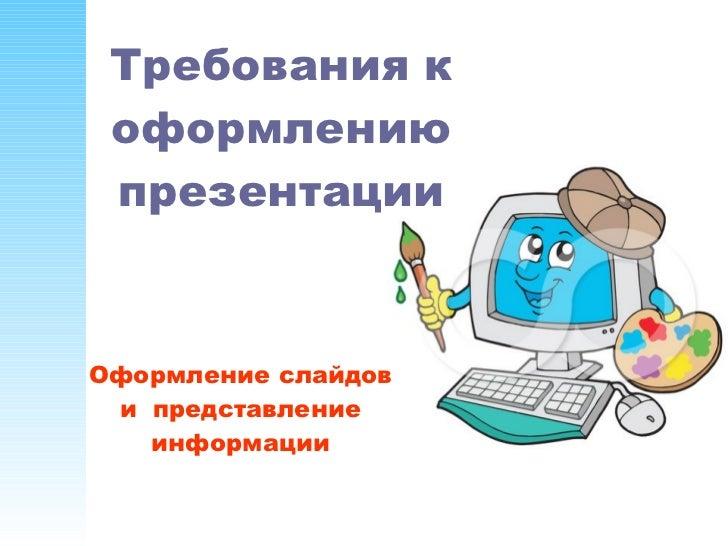 pdf Free