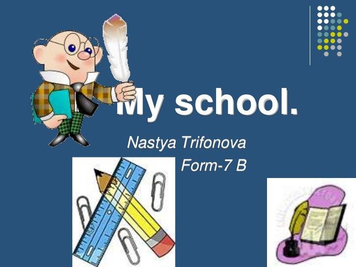 My school.<br />NastyaTrifonova<br />Form-7 B<br />