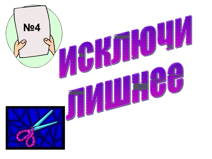 3 технологический расчет; 36.