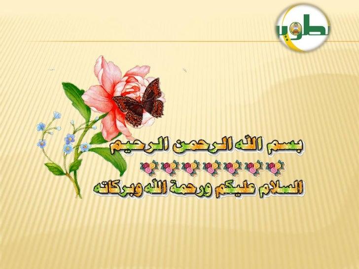 خش٠طخ ؽذٚد اٌؾشَ : : ِىخ اٌّىشِخ : :