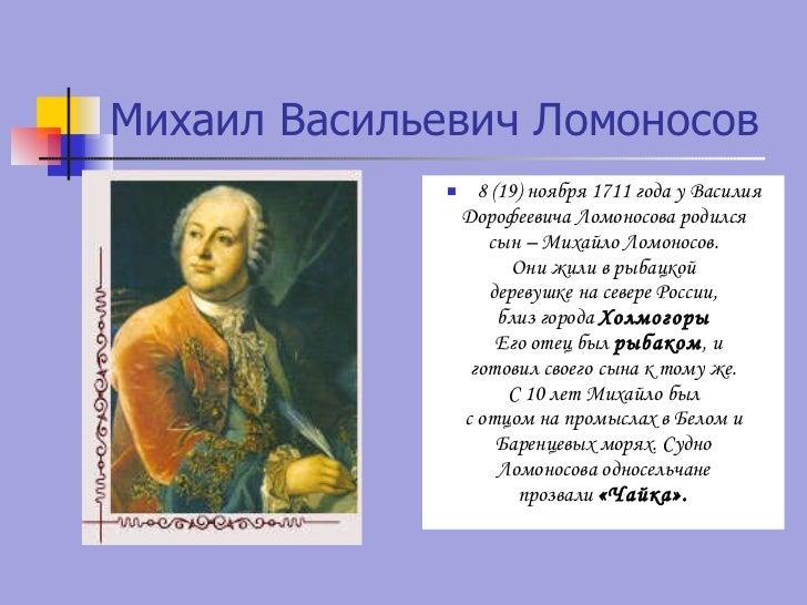 Презентация Августовской Конференции