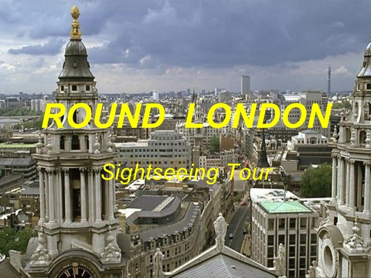 лондон презентация