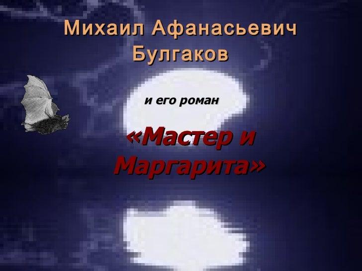library/The Astrologer\\'s Handbook