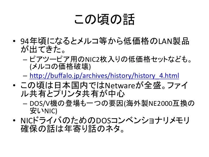 http://image.slidesharecdn.com/random-110713073603-phpapp02/95/-7-728.jpg
