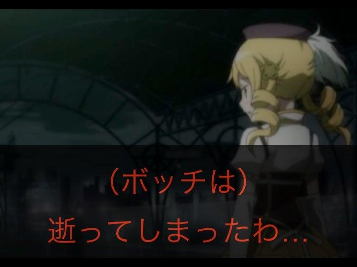 闇RubyKaigi