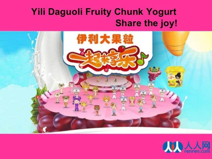 Yili Daguoli Fruity Chunk Yogurt  Share the joy!