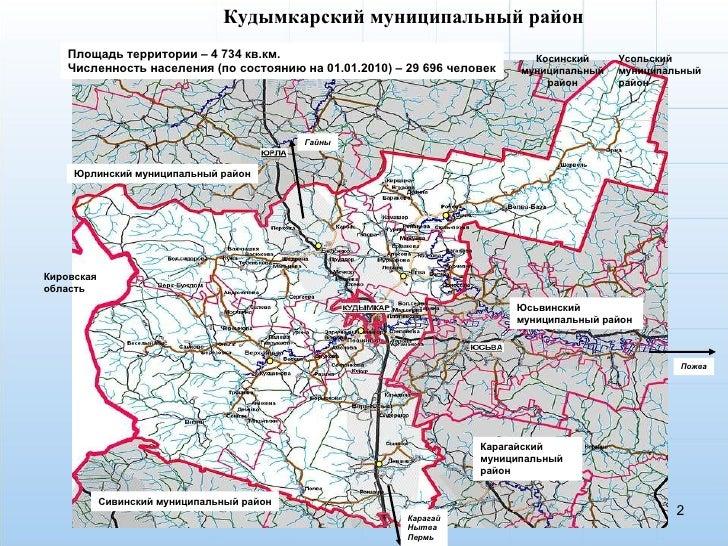 район Карагай Нытва Пермь