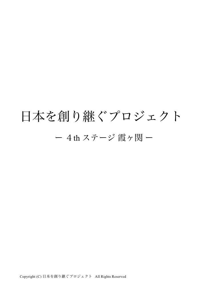 参加の手引き(β版)