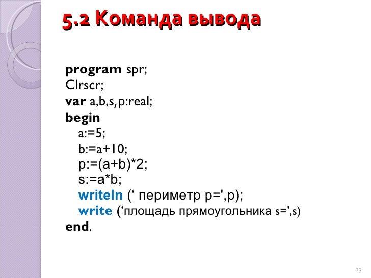 площадь прямоугольника s='