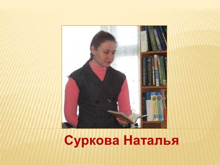 Купить подарочные сертификаты в Москве в интернет-магазине