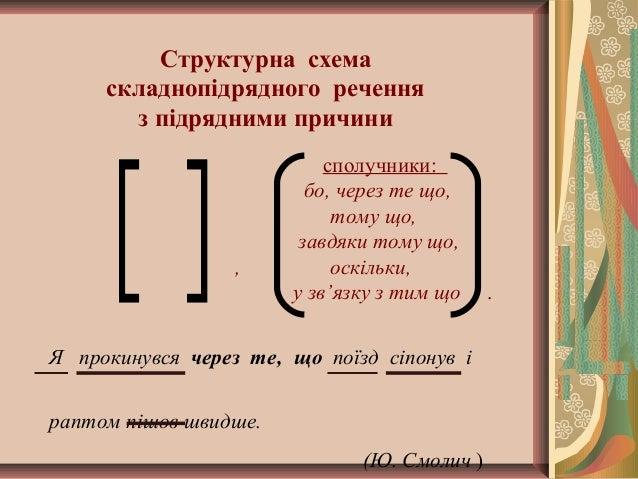 2 Схема однорідної