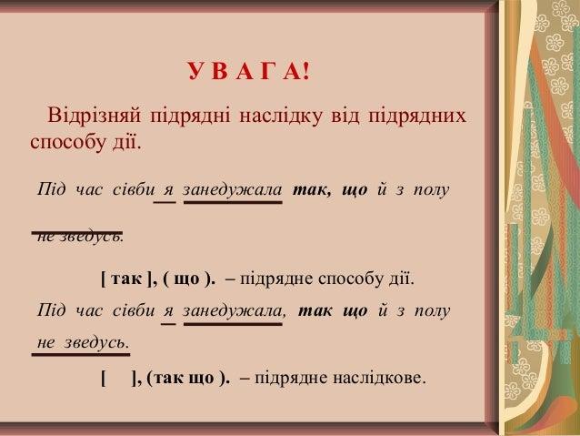Зроби синтаксичний розбір
